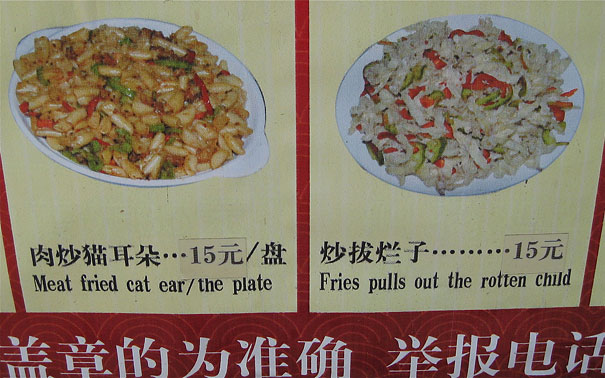 funny-chinese-sign-translation-fails-16